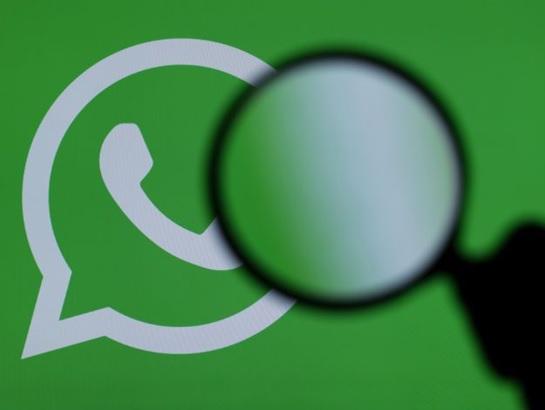 Entenda como o WhatsApp pode auxiliar empresas na localização de devedores